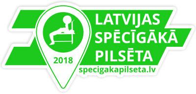 Ogre cīnīsies par Latvijas spēcīgākās pilsētas godu